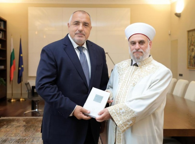 Bulgaria: Chief Mufti in Bulgaria Demands Changes to Draft Laws on Religious Denominations