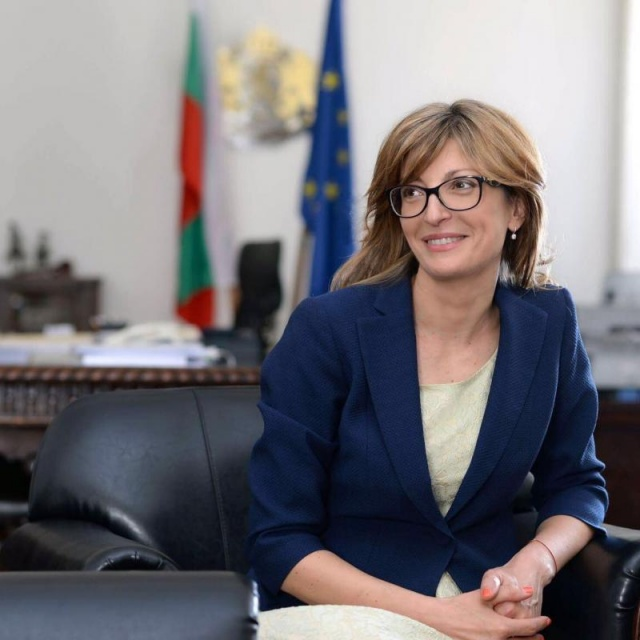 Bulgaria: Bulgarian Foreign Minister will Open 7th Annual Forum of the EU Strategy for the Danube Region