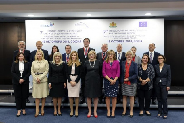 Bulgaria: Sofia Hosts Annual Forum of the EU Strategy for the Danube Region