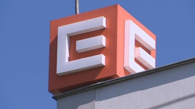 Bulgaria: Bulgaria Anti-trust Body Says Cannot Consider CEZ Assets Sale due to Legal Proceedings