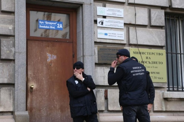 Bulgaria: Arrests in the Agency for Bulgarians Abroad