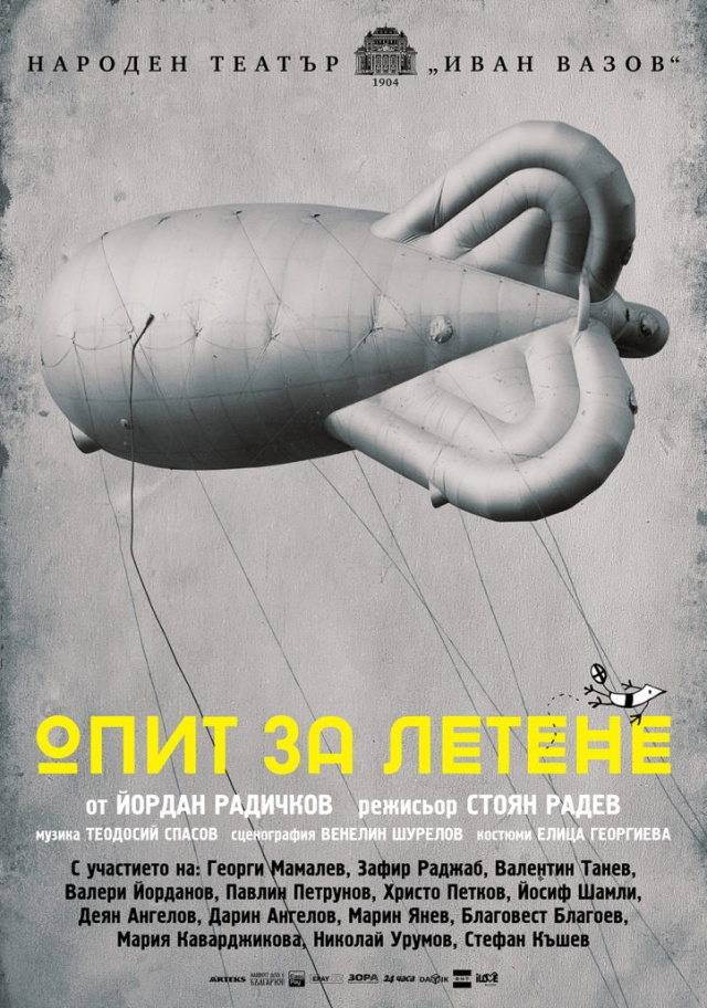Bulgaria: FLIGHT EXPERIENCE Comes To The Bulgarian National Theatre Next Week