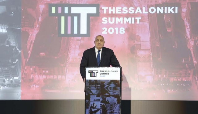 Bulgaria: Bulgarian PM Borissov in Thessaloniki: There is no Better Place than the European Union