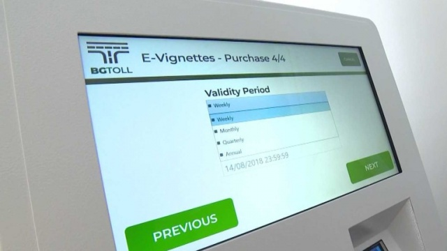 Bulgaria: Bulgarian Drivers Could Buy E-vignettes Online from December 17