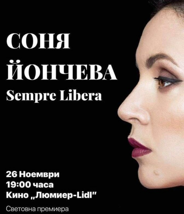 Bulgaria: Operatic Soprano Sonya Yoncheva's Documentary to Premiere In Bulgaria