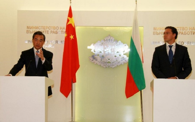 Bulgaria: International Business Association Calls for more China-Bulgaria Cooperation under Belt and Road Initiative