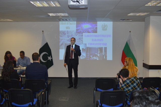 Bulgaria: For the First Time Representatives of the IT Sectors of Bulgaria and Pakistan Come Together at a Conference
