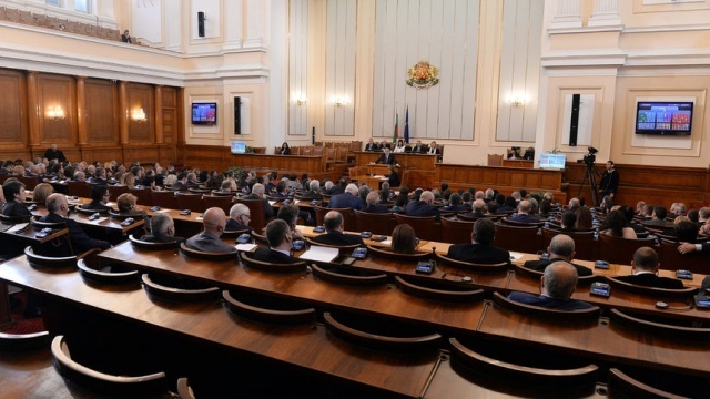 Bulgaria: MPs Rejected Raising the Minimum Pension to BGN 300