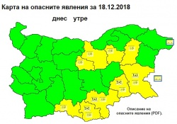 Bulgaria: Code Yellow for Snow and Frost in 9 Regions