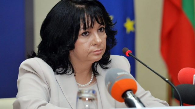 Bulgaria: Bulgarian Energy Minister: Procedure to Select Strategic Investor for Belene NPP Should be Completed within a Year