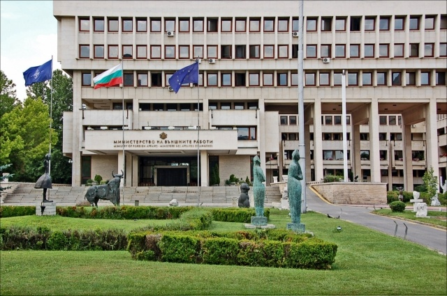 Bulgaria: The MFA Opened a Hot Phone Line Due to the Strasbourg Attack