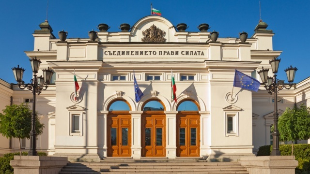 Bulgaria: Bulgarian Parliament Decides on First Reading that Terminated Criminal Proceedings will not Stop Confiscation