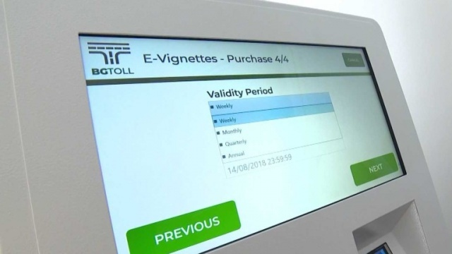 Bulgaria: Today Begins the Sale of Electronic Vignettes