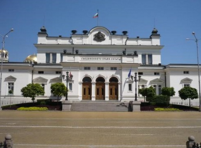 Bulgaria: Bulgarian MPs Adopted Changes to the Anti-corruption Law