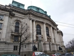 Bulgaria: Sofia University Creates Two Research Institutes