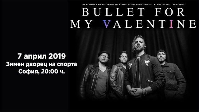 Bullet For My Valentine Will Rock Sofia With An Incredible Concert