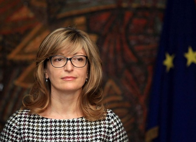 Bulgaria: Deputy Prime Minister Ekaterina Zaharieva Will be on a Working Visit to Brussels on 21 and 22 January