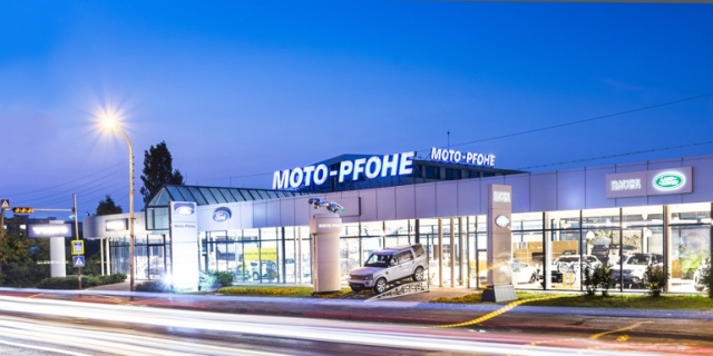 Bulgaria: Bulgaria Signs Car Supply Deal with Moto Pfohe