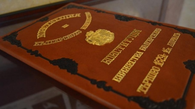 Bulgaria: The Original of Bulgaria's First Constitution will be Displayed in Parliament