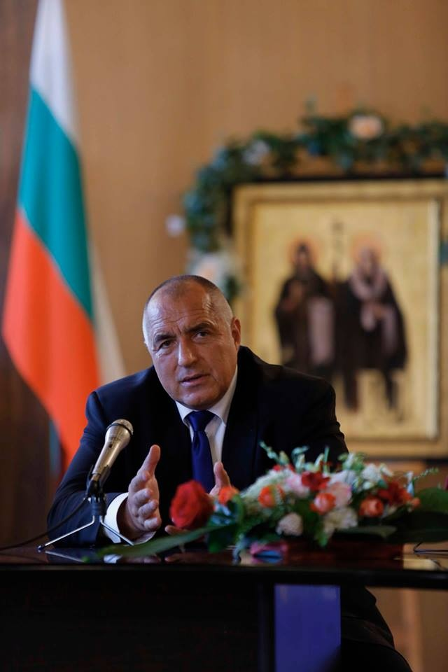 "Bulgaria: Prime Minister Borissov Will be Awarded With the ""Orden of the Republic of Serbia"""