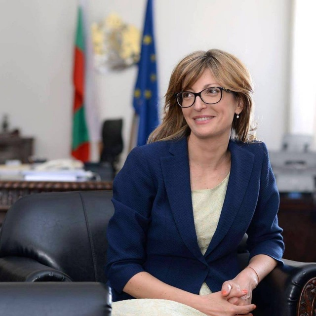 Bulgaria: Bulgarian Foreign Minister Will Take Part in Today's Foreign Affairs Council in Brussels