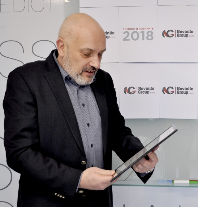 Bulgaria: Personality in the News Awards 2018: Stefan Dimitrov and the Project AirBg.info (PHOTOS)