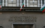 The Bulgarian Ministry of Finance Expects a Budget Surplus of BGN 1.5 billion as of February