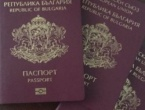 It will no Longer be Possible to Buy Bulgarian Passport with Investments