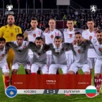 Bulgarian Football Nationals Remain without Victory after Difficult Draw with Kosovo