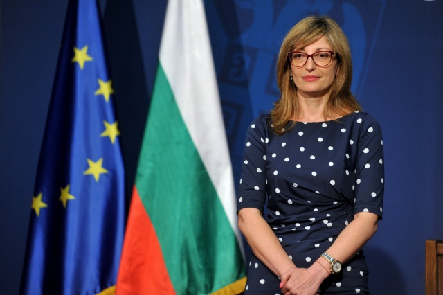 Bulgaria: Bulgaria is Preparing the Opening of a Consulate in Barcelona