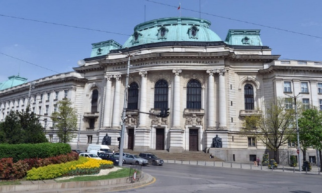 Bulgaria: Student Fees in Bulgarian Universities - from BGN 200 to EUR 7700