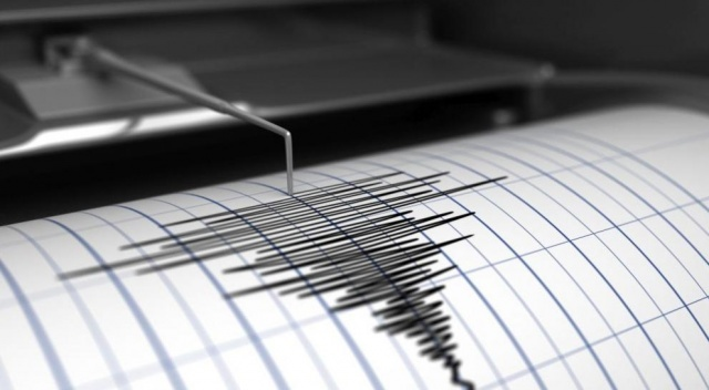 Bulgaria: Earthquake Measuring 4.9 Shakes France