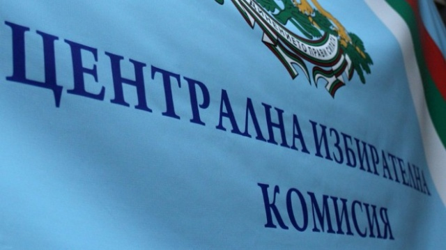 Bulgaria: Bulgarian Parliament Elected Stefka Stoeva as Chair of the New Central Election Commission