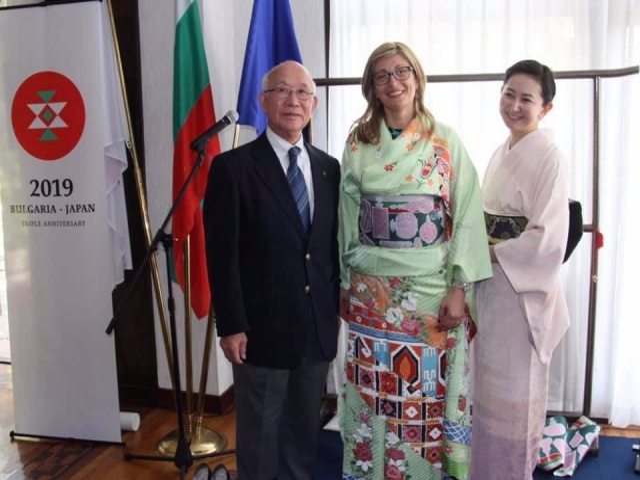 Bulgaria: The Working Visit of Ekaterina Zaharieva to Japan Began
