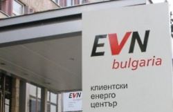 Bulgaria: Bulgaria will not Pay EUR 500 Million to EVN