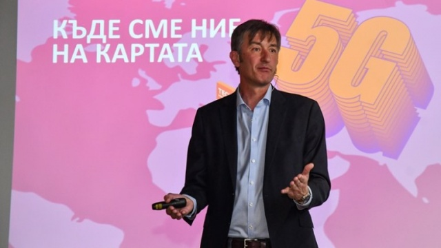 Bulgaria: Mobile Operator Vivacom are Expecting 5G Auctions in Bulgaria Next Year