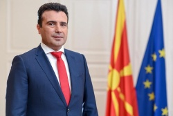 Bulgaria: Zoran Zaev Began a Political Purge in His Party