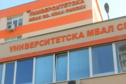 Bulgaria: Free Hepatitis C Tests Will be Conducted at the St. St. Rilski Hospital in Sofia