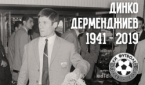 Bulgarian Football Legend Dies Aged 77