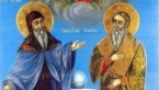 May 24 - Day of Bulgarian Culture and Enlightenment