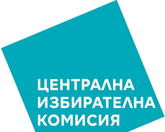 Bulgaria: European Elections 2019: 2,575 Registered Observers