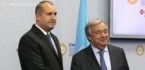 President Radev Met with the Prime Minister of Armenia and the UN Secretary-General