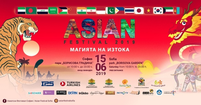 Bulgaria: Asian Festival Sofia 2019