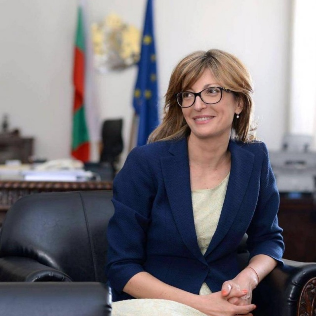 Bulgaria: Bulgarian Foreign Minister Will Participate in the Council for Foreign Affairs and the General Affairs Council in Luxembourg