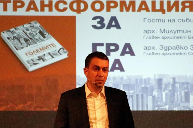 """Bulgaria: Chief Architect of Warsaw Comes to Sofia for """"Talks About the City"""""""