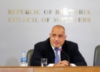 Boyko Borisov will Participate in the Meeting on the Western Balkans in Poznan