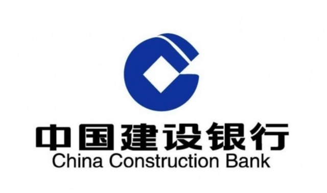Bulgaria: China's Second-Largest Bank, China Construction Bank, Is Considering Entering Bulgaria