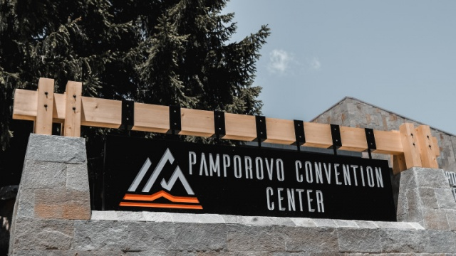 Bulgaria: New Congress Center for BGN 4 Million and Capacity of 1100 People Opened in Bulgarian Winter Resort Pamporovo