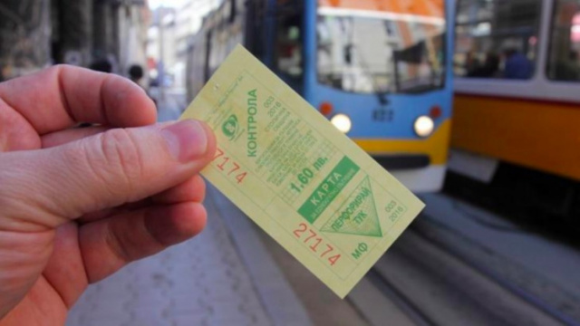 Bulgaria: The 10 Travel Public Transport Ticket Can Be now Used by more that One Passenger