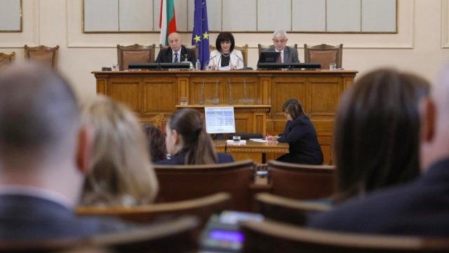 Bulgaria: The Parliament Extended Its Working Hours